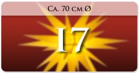 I7 (ca. 70cm)
